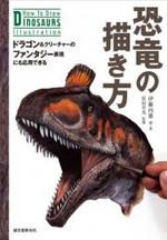 130127_info_ito_book